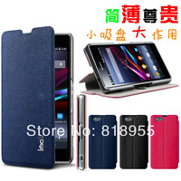 For Xperia Z1 mini case,New HIgh Quality Imak original imak CASE Leather for Sony Xperia Z1 mini M51W Z1 Compact Case Free Shipp