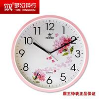Pa Wang Zhongjing special authentic sound living room wall clock quartz clock creative fashion minimalist electronic clock hangi