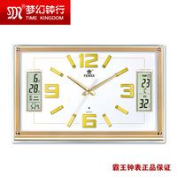 King watches 0106 24-inch super simple fashion creative music luminous living room large wall clock mute Calendar
