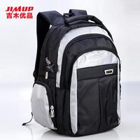 Commercial computer backpack male backpack school bag travel bag