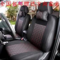 Volkswagen jetta bora polo lavida poson santana 20003000 four seasons car seat covers cushion cover