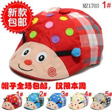 baby baseball hat promotion