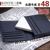 2014 Top Fasion Real Male Bank Card Holder Genuine Leather Stock Multifunctional First Layer of Cowhide Commercial Wallet Small