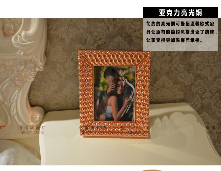 """2014 new orange single photo frame water cube acrylic white resin europe comobox picture framethe light copper color wall 8"""" 15""""(China (Mainland))"""