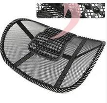 wholesale seat mesh
