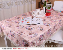 pink party tablecloths promotion