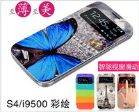 20 Species Pattern View Window Flip Leather Back Cover Cases Dormancy Function Battery Housing Case For Samsung Galaxy S4 I9500