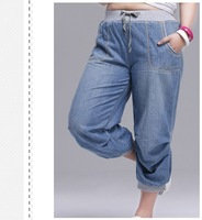 2014 new loose elastic waist drawstring plus size S~ 6XL women thin pants stretch denim pants seventh free shipping