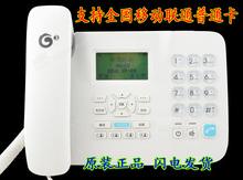 General  for HUAWEI   f516 wireless card tietong encryption card unicom card