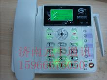 2818 general card wireless card encryption card