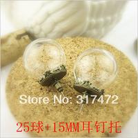 2014 NEW!20set/lot 25*15mm Glass Bubble vial glass globe & crown earpins findings DIY vial pendant glass bubble