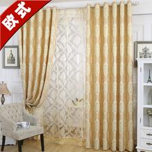 french window design price