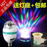 Rotating stage lighting 3W E27 RGB Mini Crystal Magic led Ball Bulb Disco Dance DJ KTV Bars 110V 220V Free Shipping 100pcs/lot