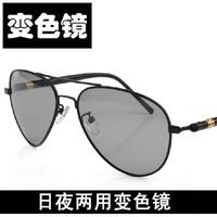 Olpf Sunglasses Polarized Anti-UV Glasses Discoloration Special Reflective Mirror