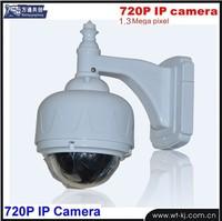 HD CMOS 30M Waterproof Camera 720P Infrared Speed Dome IP Camera
