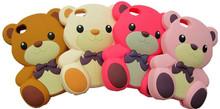 cute bear price