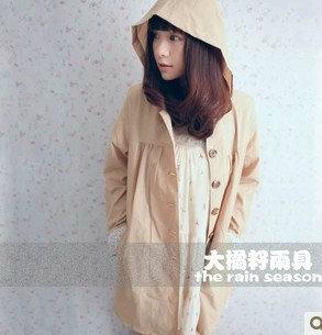 Orange big seed rain gear khaki fashion raincoat trench dry thin soft 1008(China (Mainland))