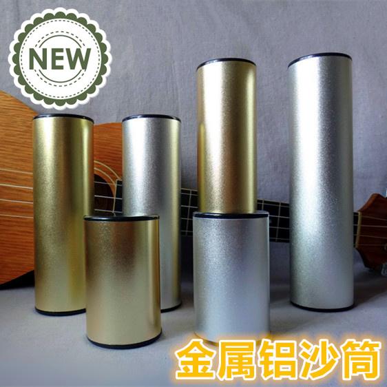 Percussion sand tube musical instrument metal aluminum sand tube length professional band(China (Mainland))