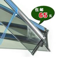 Lifan 320 lifan x60 lifan 620 rain or shine gear translucent light bar belt rain eyebrow