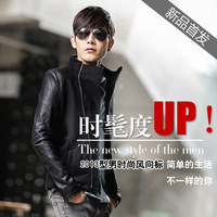 Free Shipping 2014 New Fashion SpringPersonalized stayed woolen Korean Slim leather jacket fight