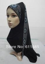 scarf muslim promotion