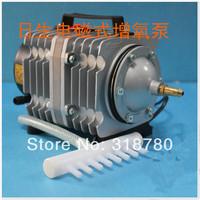 High Quality Resun 80W 88L/min POND Electromagnetic AIR PUMP Fit FOR AQUARIUM OR HYDROPONICS