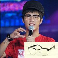 Glasses vintage rivet box plain mirror eyeglasses frame h3016  10pcs