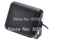 3.5mm plug External CB speaker