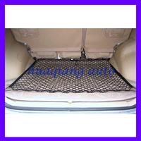 Peugeot 3008 RAV4 CR V Sportage Tiggo Nylon Trunk Storage Elastic Mesh Net 4 Hooks For Audi Q5 Hyundai ix35 Brazil Freeshipping