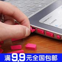 1624 general notebook dust plug laptop dust plugs set earphones dust cover dust plug