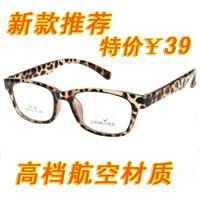 Leopard print glasses ultra-light glasses male Women tr90 eyeglasses frame full frame large box frame female