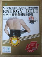Lumbar energy belt waist support belt lumbar energy band