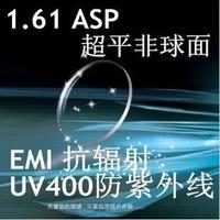 1.61 lenses aspherics ultra-thin hard radiation-resistant lenses myopia lens