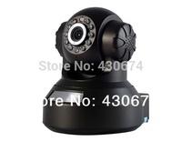 "1/4"" 640x480 CMOS Sensor Robot Shaped IP Network Camera with Wi-Fi, Dual IR-cut Filter, H.264 Video Compression"