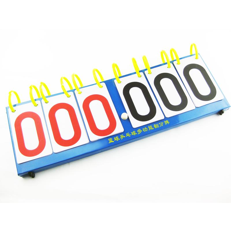 [free shipping] Basketball billiard-marker device turn sub-brand digit table tennis ball digit(China (Mainland))