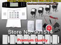 Russian and English Voice High Quality 106 defense zones Home Security Burglar Voice Alarm System Auto Dialer Free Shipping
