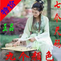 Costume tang suit hanfu female fairies guzheng costume bridesmaid clothes