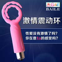 Free shipping Baile vise passion vibration tiaodan provocatively adult supplies