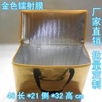 Free shipping Cooler bag food insulation bag picnic bag cake bag 46*21*32cm Laser Non-woven cloth+2mm PE Foam