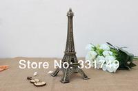 18cm (Height) Restore Bronze Paris Eiffel Tower Statue Metal Figurines Home & Bookshelf Decoration Favors