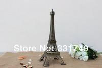 25cm (Height) Restore Bronze Paris Eiffel Tower Statue Metal Figurines Home & Bookshelf Decoration Favors