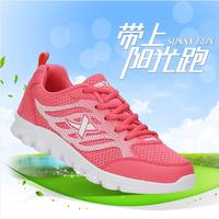 Women rnning 2014 women's summer shoes sports women's breathable running shoes gauze shoes