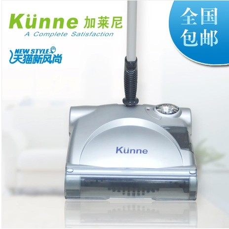 Sweeper household electric broom lounged mop cleaning robot ultra-thin automatic hadnd(China (Mainland))