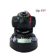 robot camera price