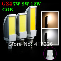 G24 7W/9W/12W COB LED Light Horizontal Plug Lamp dimmable Cool White/Warm White 85-265V High Brightness free shipping