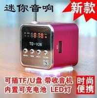 V26 card speaker portable mini speaker display screen sound radio subwoofer radio