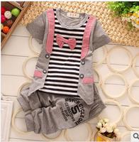The boy ma3 jia3 han edition cotton striped pants suit
