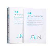 Kevin jskin moisturizing whitening moisturizing mask 7 box