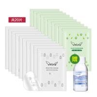 Jcare millenum spring shumin hydra mask packs 20 value packs