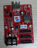 Aliexpress alibaba Hotsale USB LED Controller Card LS-U0